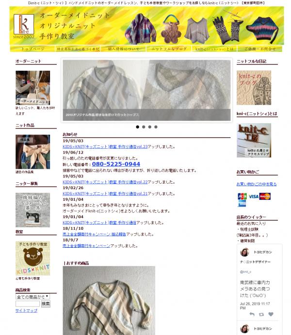 knit-c