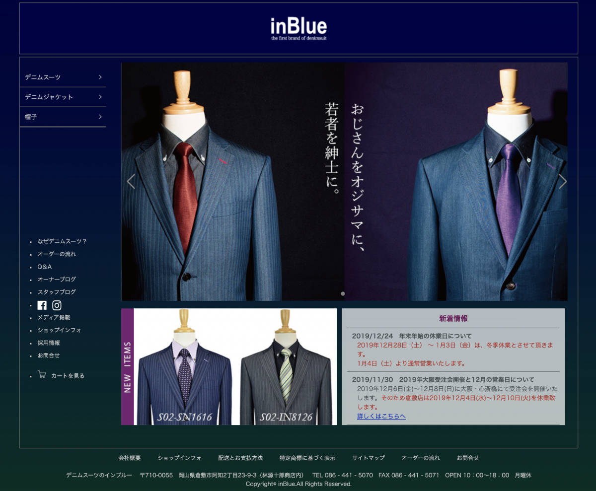 inBlue